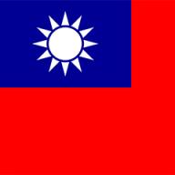 Taiwanese Flag