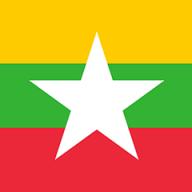 Burmese Flag